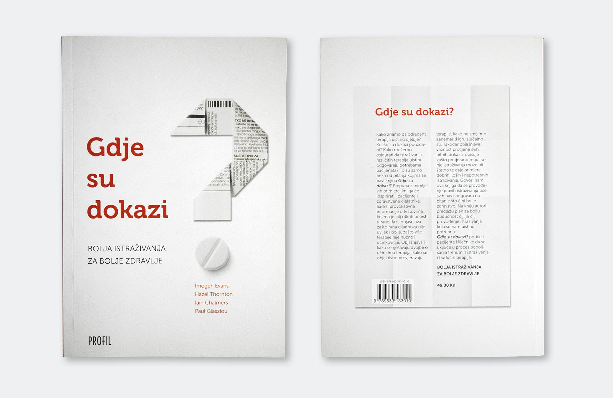 masavukmanovic.com - gdje su dokazi - naslovnica 02