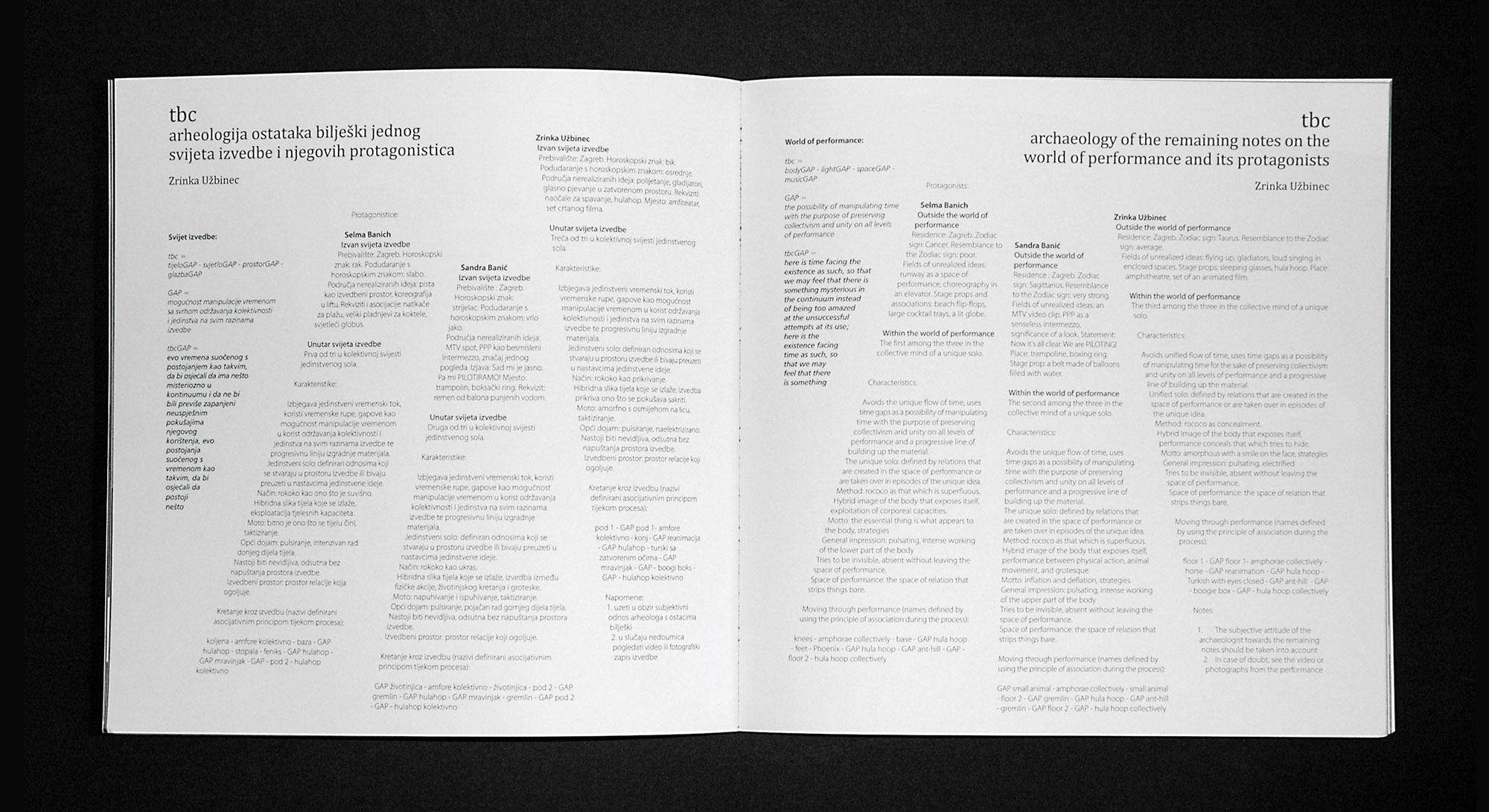 masavukmanovic.com - oour monograph 05